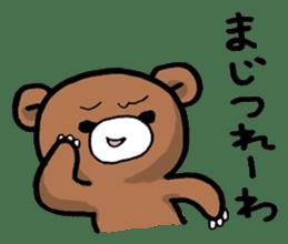 Chuunibyou Pomutaro sticker #1096600