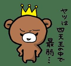 Chuunibyou Pomutaro sticker #1096601