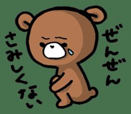 Chuunibyou Pomutaro sticker #1096602