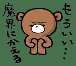 Chuunibyou Pomutaro sticker #1096603