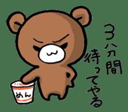 Chuunibyou Pomutaro sticker #1096604