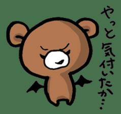 Chuunibyou Pomutaro sticker #1096606
