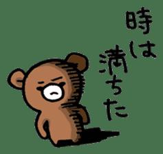 Chuunibyou Pomutaro sticker #1096608
