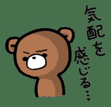 Chuunibyou Pomutaro sticker #1096609