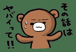 Chuunibyou Pomutaro sticker #1096612