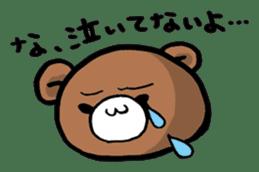 Chuunibyou Pomutaro sticker #1096613