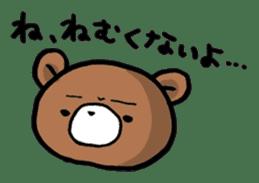 Chuunibyou Pomutaro sticker #1096614
