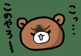 Chuunibyou Pomutaro sticker #1096615