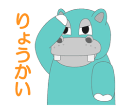 hippo sticker #1096743