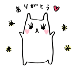 Marshmallow Bunny sticker #1096747
