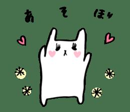 Marshmallow Bunny sticker #1096766