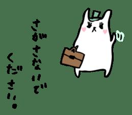 Marshmallow Bunny sticker #1096772