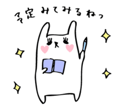 Marshmallow Bunny sticker #1096773