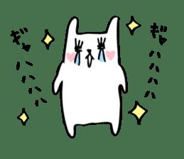 Marshmallow Bunny sticker #1096785