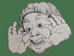 Yousuke sticker #1096946
