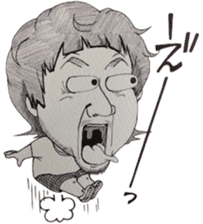 Yousuke sticker #1096954