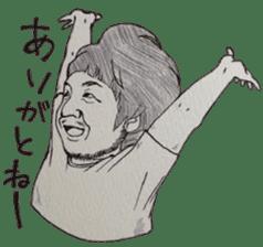 Yousuke sticker #1096955