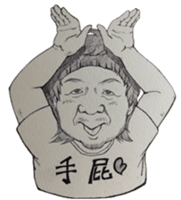 Yousuke sticker #1096959
