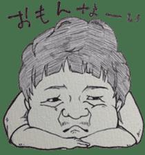 Yousuke sticker #1096961