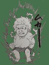 Yousuke sticker #1096967