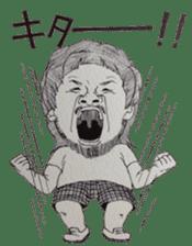 Yousuke sticker #1096969