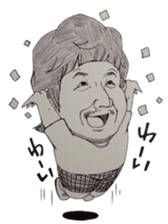 Yousuke sticker #1096971