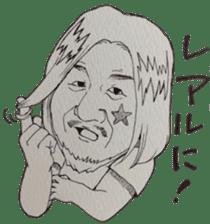 Yousuke sticker #1096974