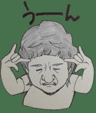 Yousuke sticker #1096977