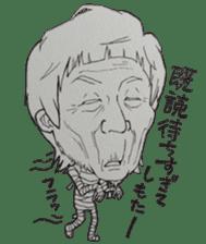 Yousuke sticker #1096985