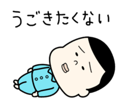 Lazy Persons sticker #1097314