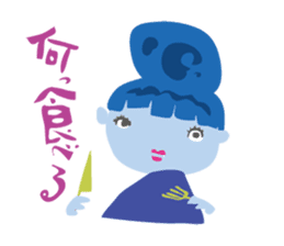 Maya-Chan Bun head vol.2 sticker #1097619