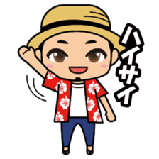 We are Uchinanchu! sticker #1098906