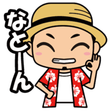 We are Uchinanchu! sticker #1098907