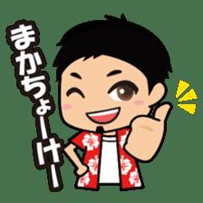 We are Uchinanchu! sticker #1098909
