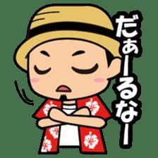 We are Uchinanchu! sticker #1098914