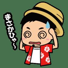 We are Uchinanchu! sticker #1098921