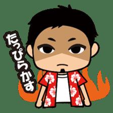 We are Uchinanchu! sticker #1098923