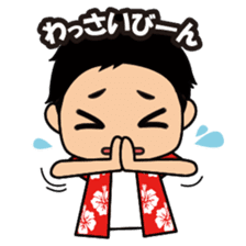 We are Uchinanchu! sticker #1098924