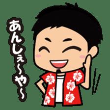 We are Uchinanchu! sticker #1098926