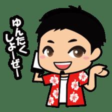 We are Uchinanchu! sticker #1098927
