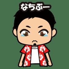 We are Uchinanchu! sticker #1098929