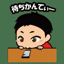 We are Uchinanchu! sticker #1098933