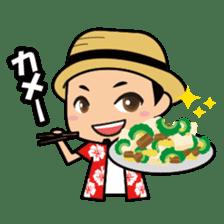 We are Uchinanchu! sticker #1098935