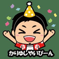 We are Uchinanchu! sticker #1098940