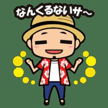 We are Uchinanchu! sticker #1098942