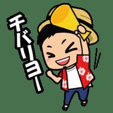 We are Uchinanchu! sticker #1098943