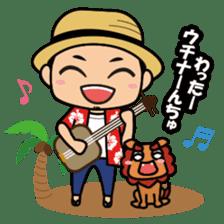 We are Uchinanchu! sticker #1098945