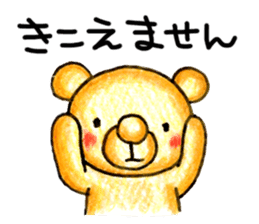 Mr.bear sticker #1099267