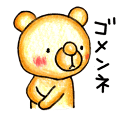 Mr.bear sticker #1099273