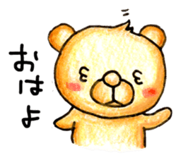 Mr.bear sticker #1099274